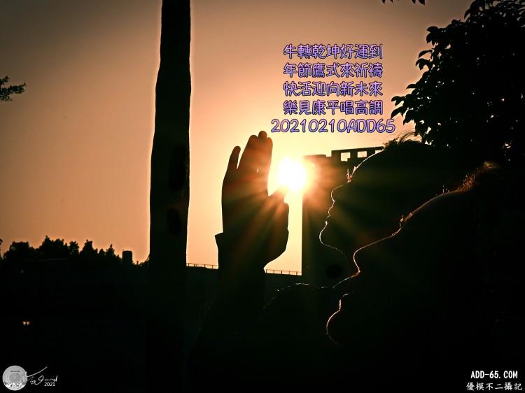 E_20210201_212207_DSC_1986_S